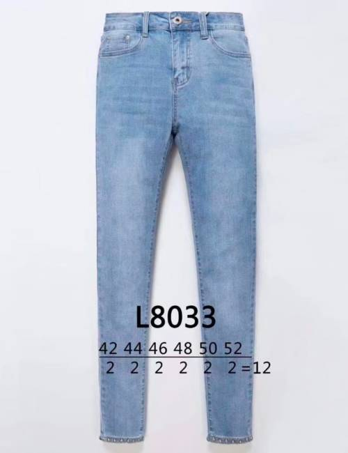 JEANS SKINNY REMACHES 12